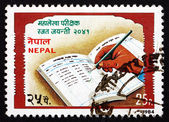Postage stamp Nepal 1984 Open Ledger — Stock Photo