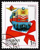 Postage stamp Hungary 1978 Diesel Train, Pioneer's Kerchief — Stock Photo
