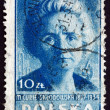 Stock Photo: Postage stamp Poland 1947 Marie SklodowskCurie, Scientist