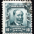 Stock Photo: Postage stamp Brazil 1906 Aristides Lobo, Politician