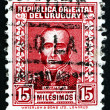 Stock Photo: Postage stamp Uruguay 1933 JuAntonio Lavalleja, Revolutionary