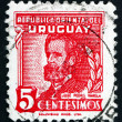 Stock Photo: Postage stamp Uruguay 1945 Jose Pedro Varela, Author