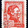 Stock Photo: Postage stamp Uruguay 1973 Artigas, General and Patriot
