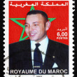 Stock Photo: Postage stamp Morocco 2002 Mohammed VI, King of Morocco