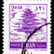 Stock Photo: Postage stamp Lebanon 1953 Cedar of Lebanon