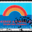 Stock Photo: Postage stamp Spain 1995 Begin Beguine, Movie