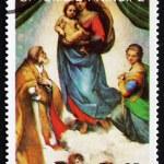 Постер, плакат: Postage stamp Sao Tome and Principe 1989 Sistine Madonna by Raphael