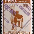 Stock Photo: Postage stamp Peru 1984 Lama, Ceramic Figurine