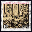 Postage stamp GDR 1971 Proclamation of Paris Commune — Stock Photo #40233991