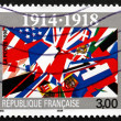 图库照片: Postage stamp France 1998 End of World War I