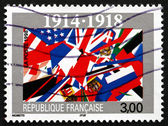 Postage stamp France 1998 End of World War I — Стоковое фото