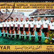 Postage stamp Yemen 1970 Team of West Germany — Stock Photo #41268421