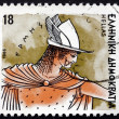 Stock Photo: Postage stamp Greece 1986 Hermes, Greek God