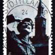 Stock Photo: Postage stamp Denmark 1995 General Montgomery, Liberation