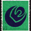 Stock Photo: Postage stamp Australi1975 Symbols of Womanhood