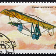 Stock Photo: Postage stamp Russi1982 Mastjahart Glider