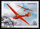 Postage stamp Russia 1983 A-9, Glider — Zdjęcie stockowe