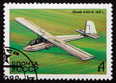 Postage stamp Russia 1983 KAJ-12, Glider — Zdjęcie stockowe