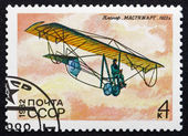 Postage stamp Russia 1982 Mastjahart Glider — Stock Photo