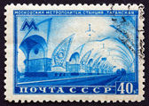 Postage stamp Russia 1950 Taganskaya, Moscow Subway Station — Photo