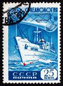 Postage stamp Russia 1959 Oceanographic Ship Vityaz — Stock Photo