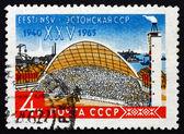 Briefmarke russlands 1965 konzertmuschel, tallinn — Stockfoto