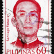 Postage stamp Philippines 1985 Santiago Fonacier, Archbishop — Stock Photo #42422907