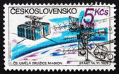Postage stamp Czechoslovakia 1980 Czech Satellite Station, 1978 — Stock Photo