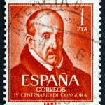 Postage stamp Spain 1961 Louis de Argote y Gongora, Poet — Stock Photo