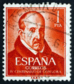 Postage stamp Spain 1961 Louis de Argote y Gongora, Poet — Stock Photo
