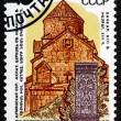 Postage stamp Russia 1990 St. Nshan's Church, Haghpat — Stock Photo