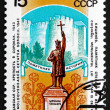 Postage stamp Russia 1990 Statue of Stefan III the Great — Stock Photo