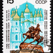 Postage stamp Russia 1989 Sofiisky Cathedral and Bogdan Chmielni — Stock Photo #42625267