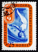 Postage stamp Russia 1957 Somersault, Gymnast — Stock Photo