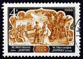 Postage stamp Russia 1966 Scene from Nargiz, Opera — Stock Photo
