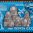Postage stamp Russia 1989 Pulkovskaya Observatory — Stock Photo