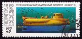 Postage stamp Russia 1990 Sever-2, Civilian Submarine — Stock Photo