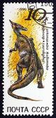 Postage stamp Russia 1990 Saurolophus, Herbivorous Dinosaur — Stock Photo