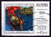 Postage stamp Russia 1974 Guests from Overseas, by Roerich — Stock Photo