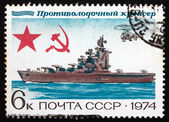 Postage stamp Russia 1974 Anti-submarine Destroyer and Helicopte — Stock Photo