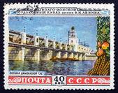 Postage stamp Russia 1953 Tsymijanskaja Dam, Volga-Don Canal — Stock Photo
