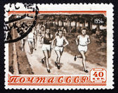 Postage stamp Russia 1954 Track, race — Stock Photo