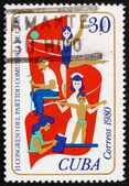 Postage stamp Cuba 1980 Athletics, Elderly, Education — Stock Photo