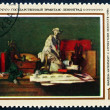 Postage stamp Russia 1973 Still Life with Sculpture, by Chardin — Stock Photo