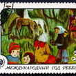 Postage stamp Russia 1979 Children and Horses — Stock Photo