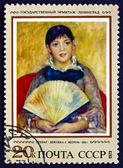 Poštovní známka rusko 1973 dívka s ventilátorem, o auguste renoir — Stock fotografie