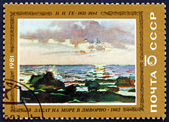 Postage stamp Russia 1981 Sunset over the Sea, by Ge — Stock Photo