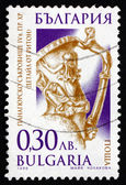 Postage stamp Bulgaria 1999 Gold Artifact from Panagyurishte — Stock Photo