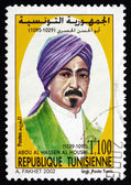 Selo postal tunísia 2002 abu al-hasan al-husri, poeta — Foto Stock