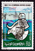 Postage stamp Tunisia 1982 Oceanic Enterprise Symposium, Tunis — Stock Photo